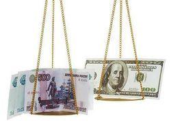 "Аналитики ""Альфа-Банка"" прогнозирует курс 45-50 рублей за доллар США"