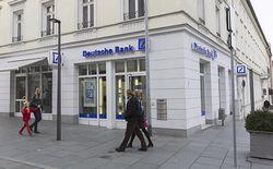 Московский филиал Deutsche Bank подозревают в отмывании денег