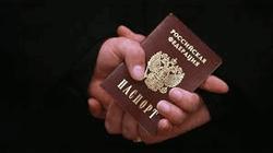 Имея деньги, стать гражданином РФ не проблема