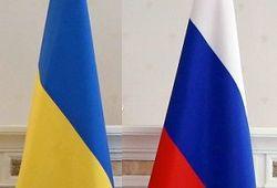 Украина отдаляется от РФ, но отношения не изменятся – мнение россиян