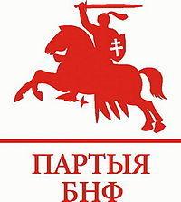 Санкции против России могут сыграть на руку Беларуси – партия БНФ