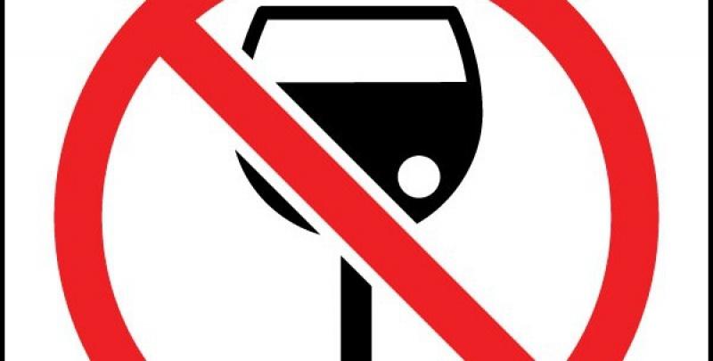 Антиалкогольный закон запреты какое-то