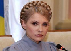 5 предложений Юлии Тимошенко мировому сообществу по поводу Боинга