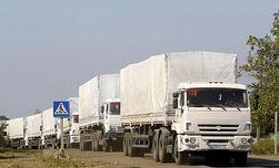 Конвой Кремля прибыл в Луганск без сопровождения Красного Креста