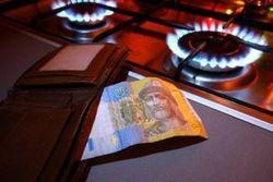 Правительство Украины изменит тарифы на газ для населения - причины