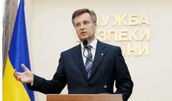 СБУ выявит издания, участвующие в «информационной войне» - Наливайченко