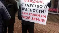 Россия протестует против аннексии Крыма