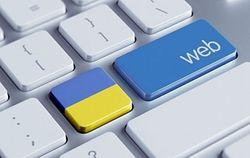 С сентября украинцы направили президенту 17 тысяч электронных петиций