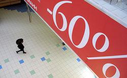 В «киберпонедельник» 30 мая россиянам предложат скидки до 90 процентов