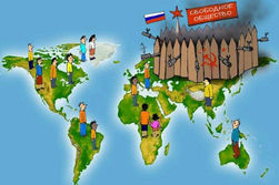 А так ли уж необходимо для России смягчение западных санкци