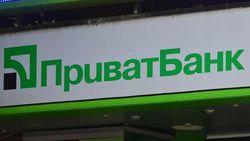 """В Кабмине и """"ПриватБанке"""" заверяют: средства клиентов в полной безопасности"""