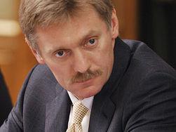 Песков дезавуировал слова Путина о «государственности Новороссии»