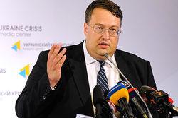 Геращенко объяснил обстрелы окраин Мариуполя местью
