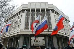 МИД Украины требует не вмешиваться во внутренние дела страны