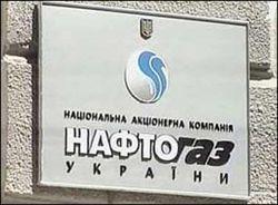 Вопрос долга Нафтогаза Украины перед Газпромом решается на высшем уровне