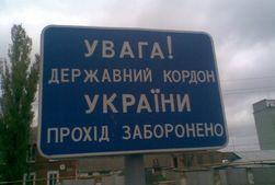 Крымчан с российскими паспортами херсонские пограничники отправляют назад