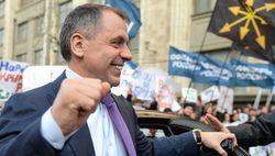 Регионы России начали финансировать Крым