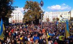 На митинг Харьков – это Украина собралось 8 тысяч человек