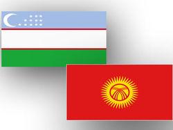 Представители властей Кыргызстана и Узбекистана об итогах встреч