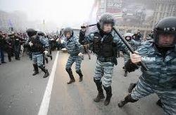 """Украинский """"Беркут"""" за работой"""