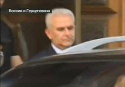 В Сараево арестовали Президента Федерации Боснии и Герцеговины