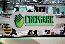 Российские банки массово поднимают ставки по депозитам