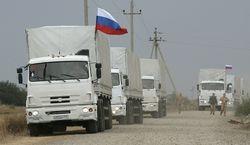 На Донбасс направлен очередной российский гумконвой