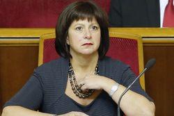 Яресько назвала факторы, которые привели к экономическому кризису в Украине