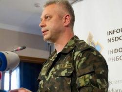 В зоне АТО стабильно напряженная ситуация – Лысенко