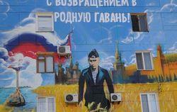 Крым в коме, реанимировать его может только Украина