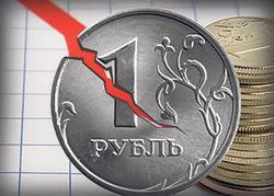 Утром во вторник рубль поднялся выше отметки 79 за доллар