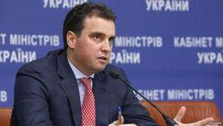 Кризис в Украине больше, чем утрата доверия к власти – это кризис ценностей