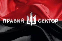 Руководство «Правого сектора» попало в ДТП на Луганщине – СМИ