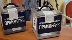 Праймериз в ДНР и ЛНР как оружие шантажа Киева со стороны Запада?