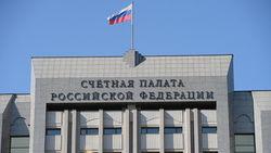 В Счетной палате не верят в прогнозы роста экономики РФ от Минэкономразвития