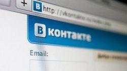 """Юзеры """"ВКонтакте"""" ставят миллиард """"сердечек"""" в сутки"""