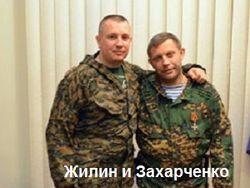 Названы версии расстрела под Москвой лидера «Оплота» Жилина