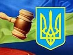 Пятерых российских чиновников подозревают в финансировании войны