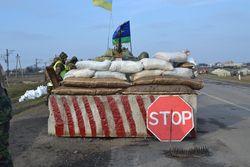 Сумы защищаются от сепаратистов блок-постами на въездах в город