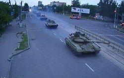 В Facebook опубликовали доказательства прорыва военными РФ границы Украины