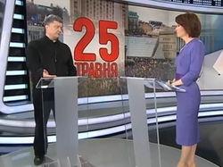 Порошенко готов к компромиссу с Москвой кроме вопросов Крыма и Евросоюза