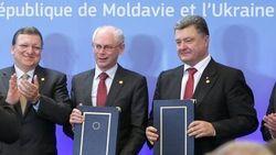 Соглашение об ассоциации с ЕС подписано – что дальше?