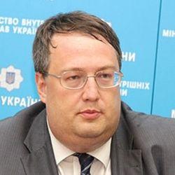 Геращенко: В Константиновке задержан личный охранник Стрелка-Гиркина
