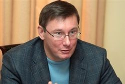 Луценко считает нужным доработать закон о люстрации