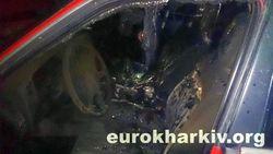 В Харькове подожгли уже второй автомобиль Евромайдана