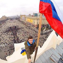 В Харькове над ТЦ сняли флаг России