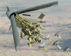ОБСЕ опровергает использование кассетных бомб украинскими силовиками
