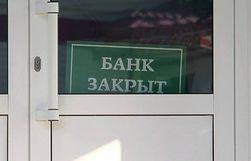 Обострение ситуации на Востоке обойдется банкам Украины дороже, чем в Крыму