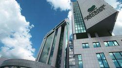 Чистая прибыль Сбербанка начала снижаться на фоне санкций ЕС