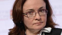 ЦБ РФ создаст черный список компаний, занимающихся выводом средств за рубеж